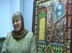 Pamela Kara's Journey to Islam